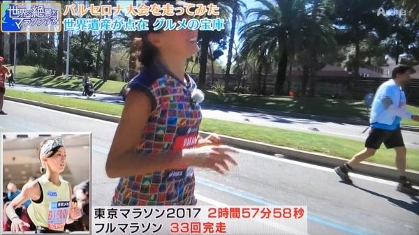 福島マラソン歴