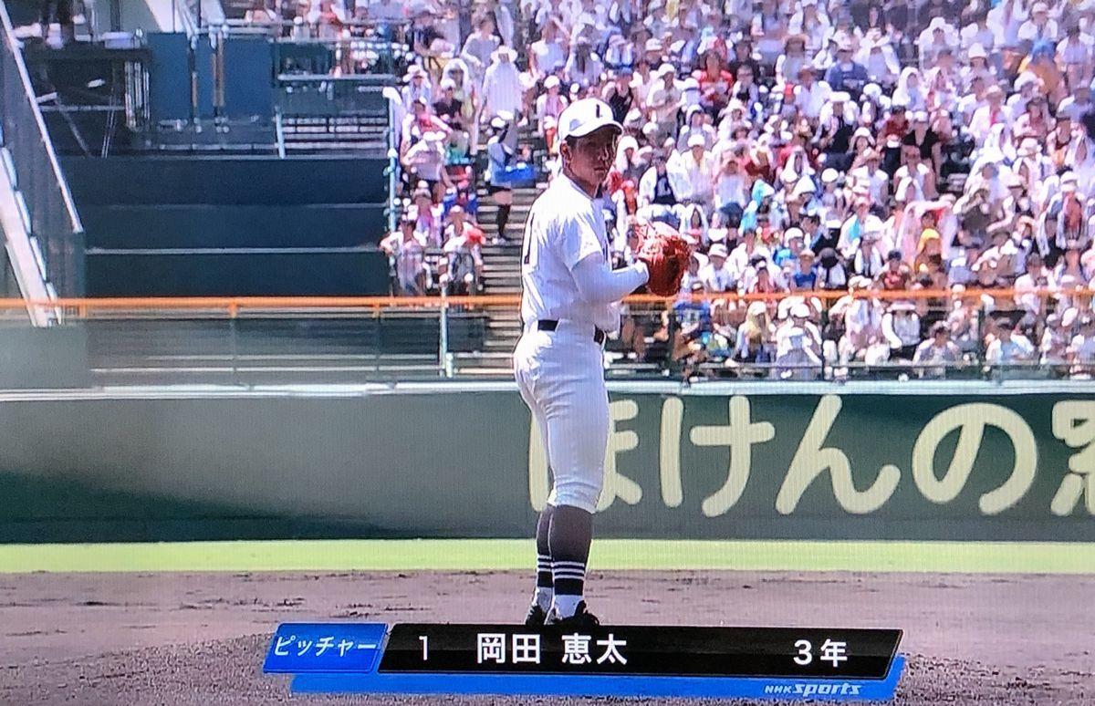 野球 飯山 速報 高校
