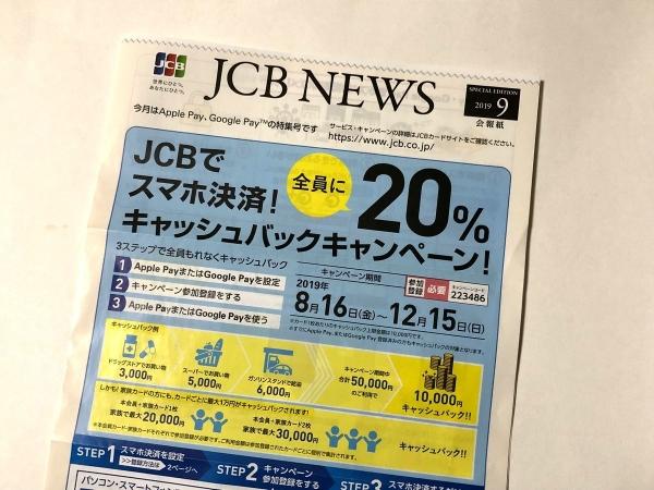 JCB (2)