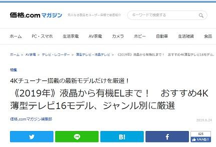 4KTV_0829.jpg