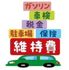 money_car_ijihi0721.jpg