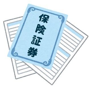 money_hokensyouken0911.jpg