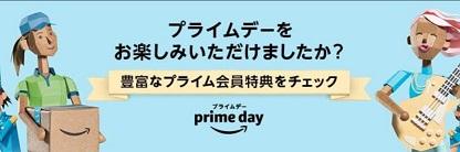 prime0719.jpg