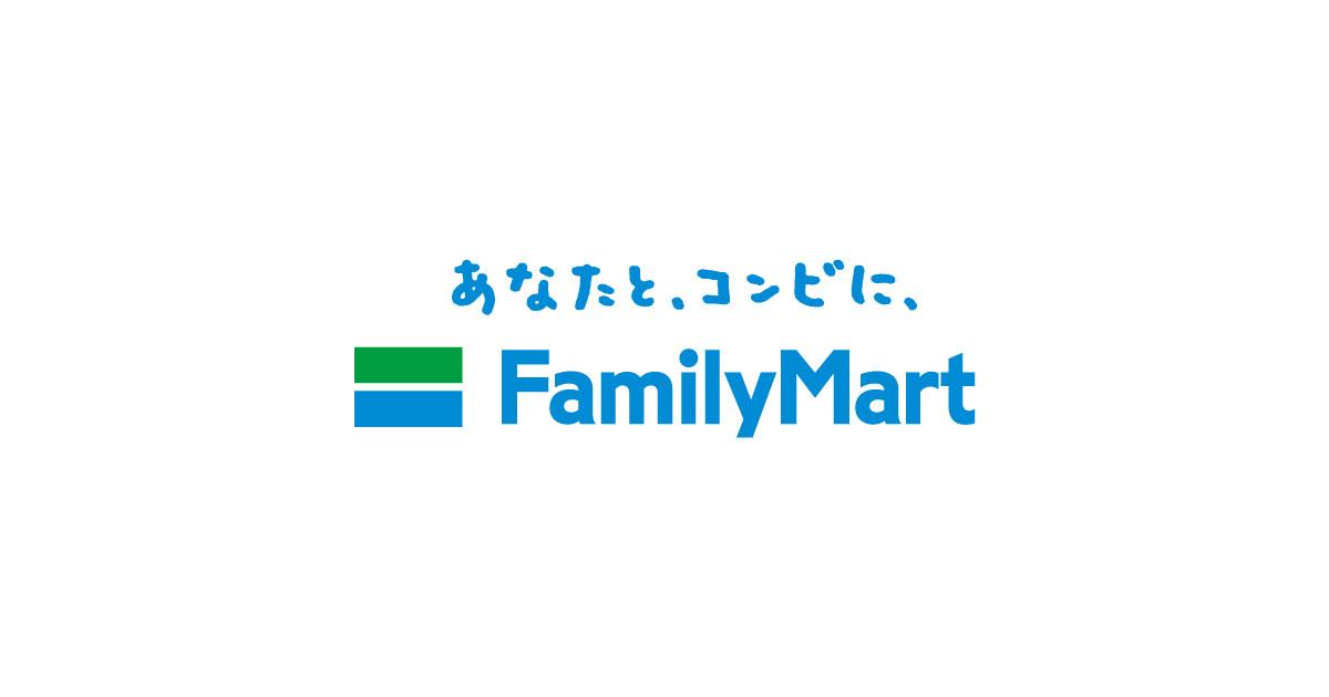 fmpm1.jpg