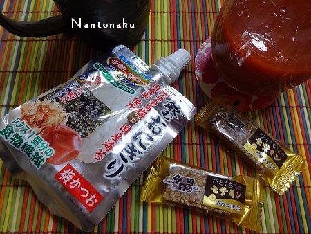 NANTONAKU 07ー10 戴き物の 飲むおにぎりを試してみた1