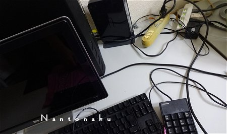 NANTONAKU パソコンデスク の整理 1