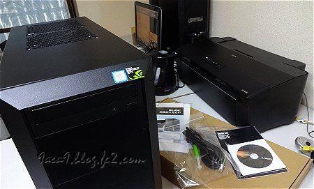 新しい パソコンが到着した 3