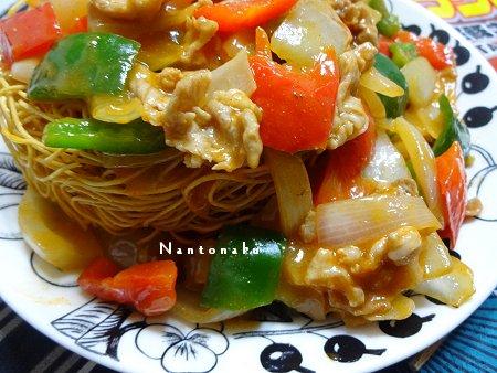 NANTONAKU 08-05 激辛豚キムチ サラウドン 危険な食べ物2