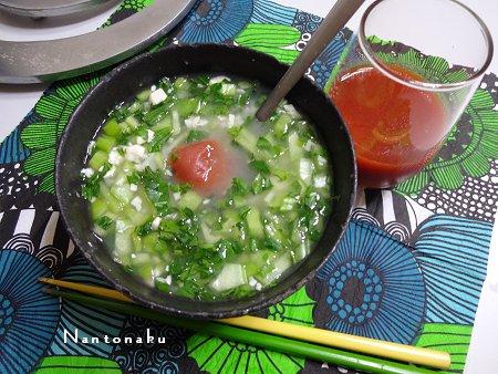 NANTONAKU 08-12 寝起きの胃に優しい梅雑炊