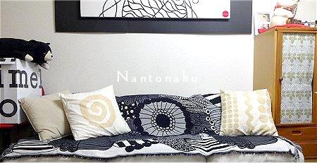 NANTONAKU 部屋 ソファー