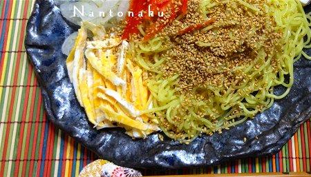 NANTONAKU 08-23 麺類が続きます 2