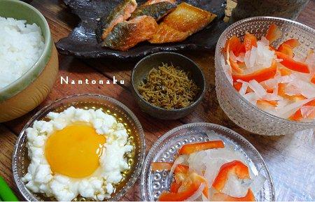 NANTONAKU 08-24 ちょっとぶりにご飯を炊いたので和食風に 2