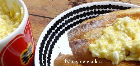 NANTONAKU 08-30 豆腐なチーズィチキン 2