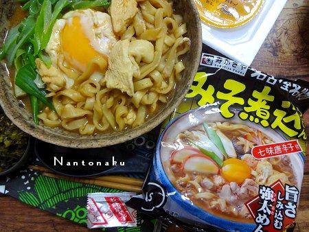 NANTONAKU 09-01 しんどい日でした 超手抜き 麺類2回 1