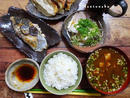 NANTONAKU 09-10 もらい物餃子+ブリしゃぶ+さわら 1