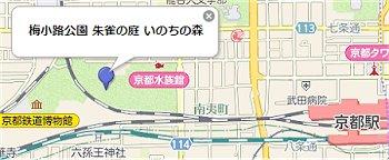 梅小路公園 朱雀の庭 いのちの森の周辺地図