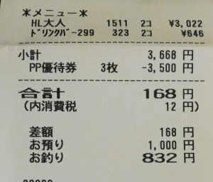 IMG_112405 (3)