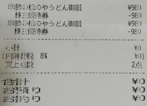 IMG_111107 (2)