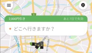 IMG_092117 (5)