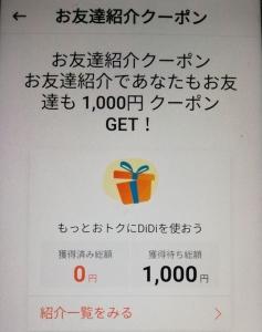 IMG_092117 (1)
