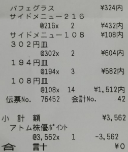 IMG_215400 (1)