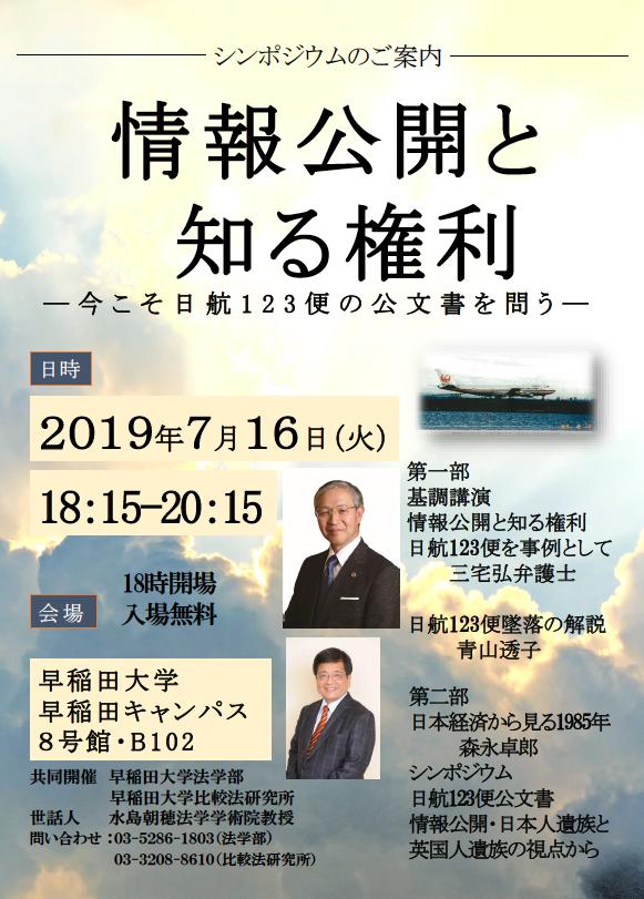稲田キャンパス 8