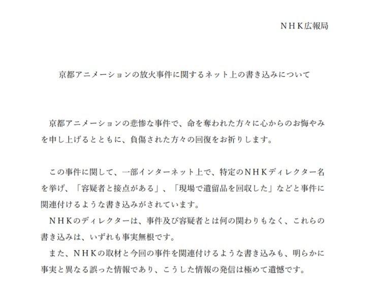 l_ik1609511_NHK001_w490.jpg