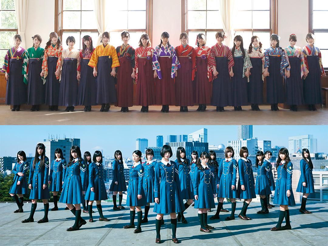 sakamichi_series_img01.jpg