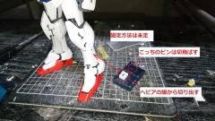 DSC_4461_編集
