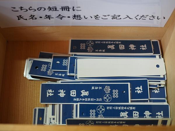 s-P7140119.jpg