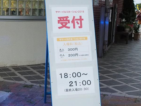 s-P8110001.jpg