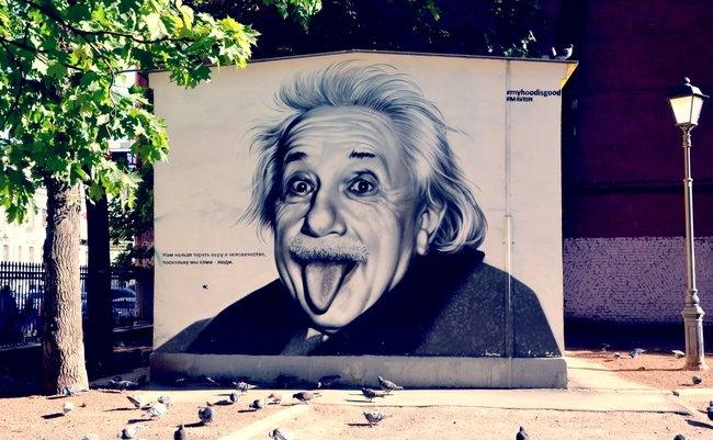 アインシュタイン名言5