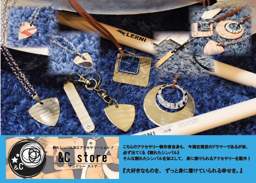 fc2blog_20190914210422995.jpg