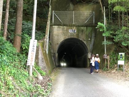 向山トンネル 1