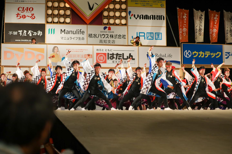 kanpachiyuwa2019kochiyosa-10.jpg