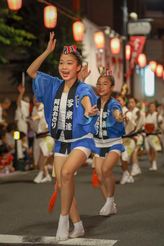 syarakuren2019kitamachi-3.jpg