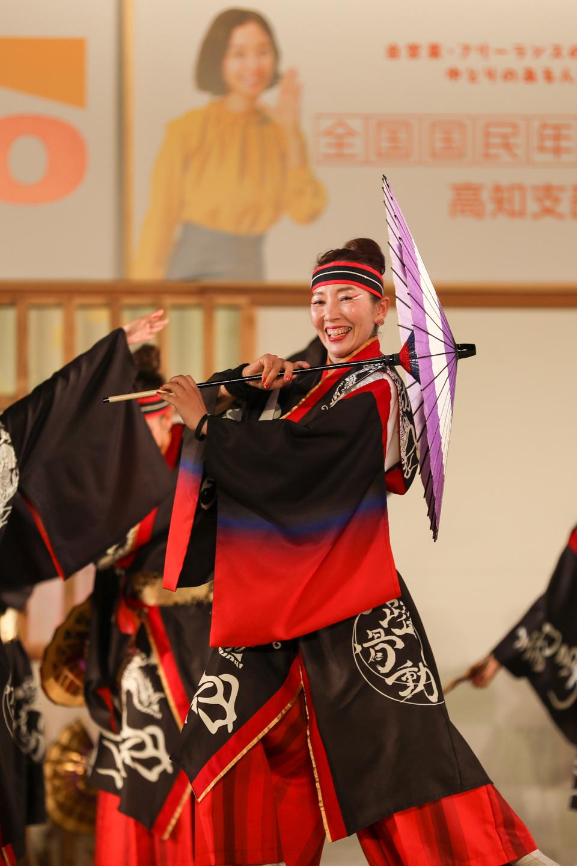 yakudo2019kochi-10.jpg
