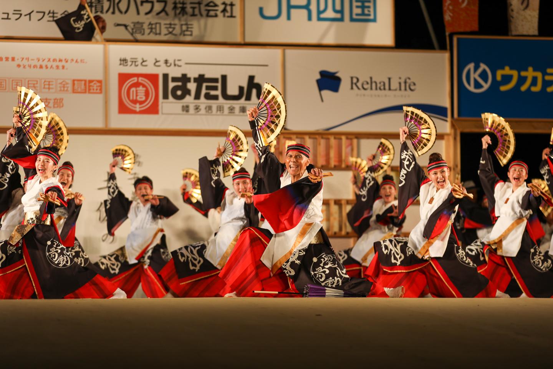 yakudo2019kochi-14.jpg