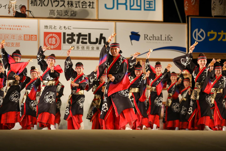 yakudo2019kochi-3.jpg