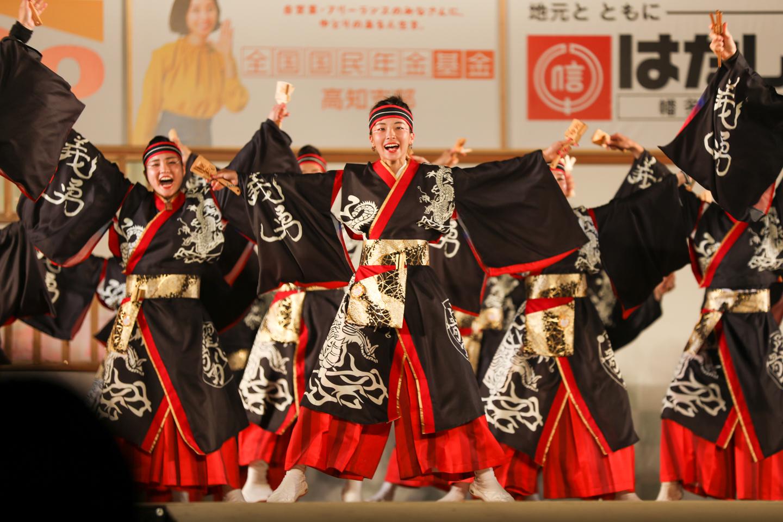 yakudo2019kochi-4.jpg