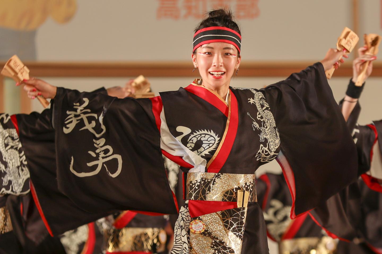 yakudo2019kochi-5.jpg