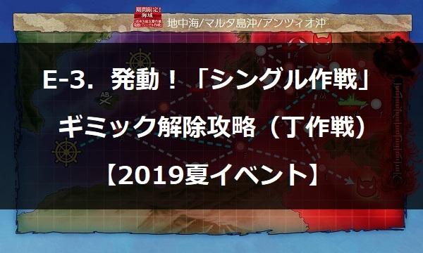 2019natue310.jpg