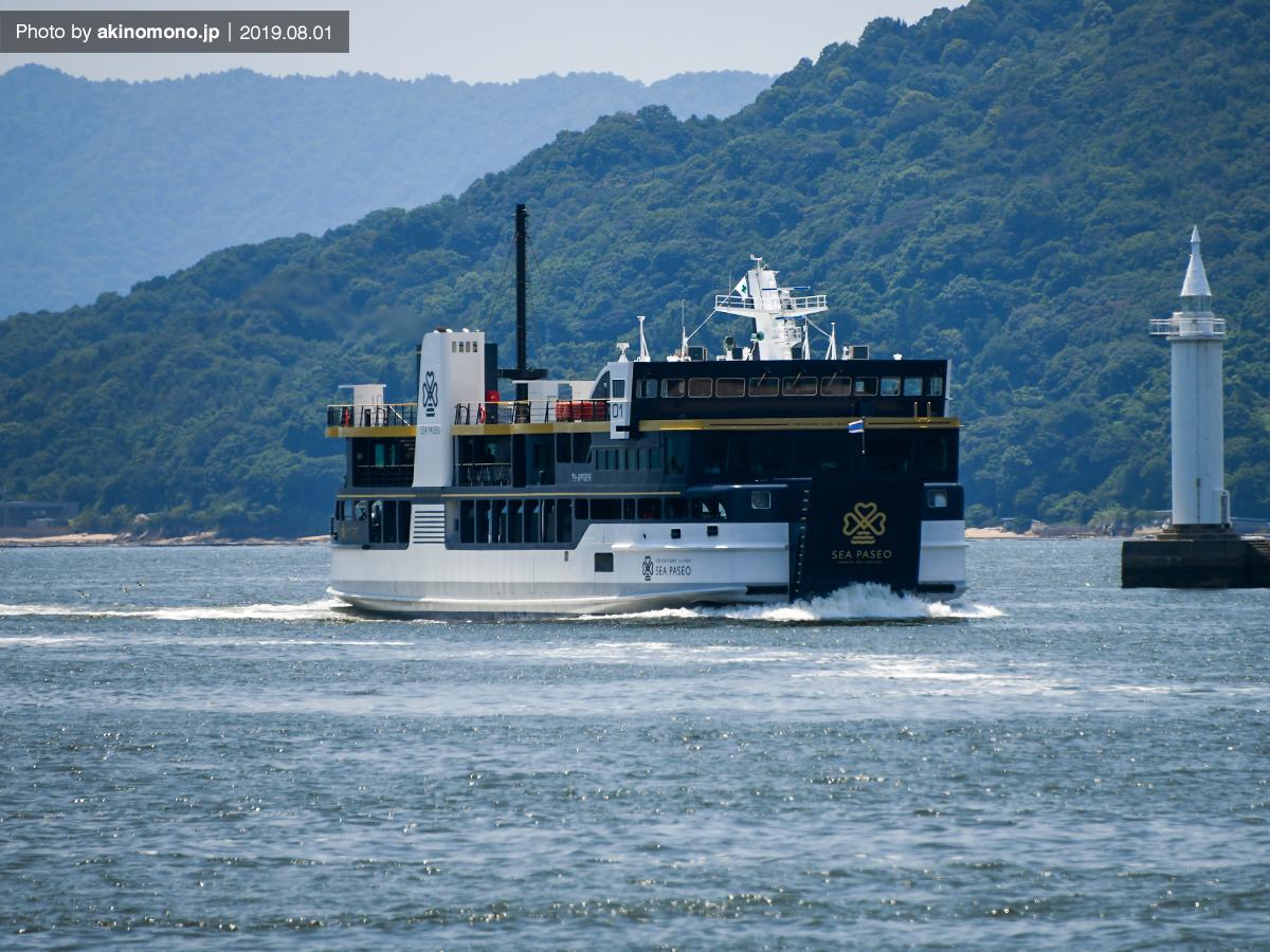 広島港に入港するシーパセオ