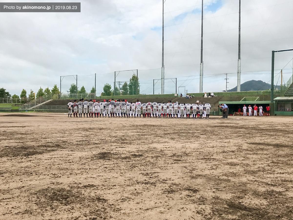 広島県総合グラウンド野球場