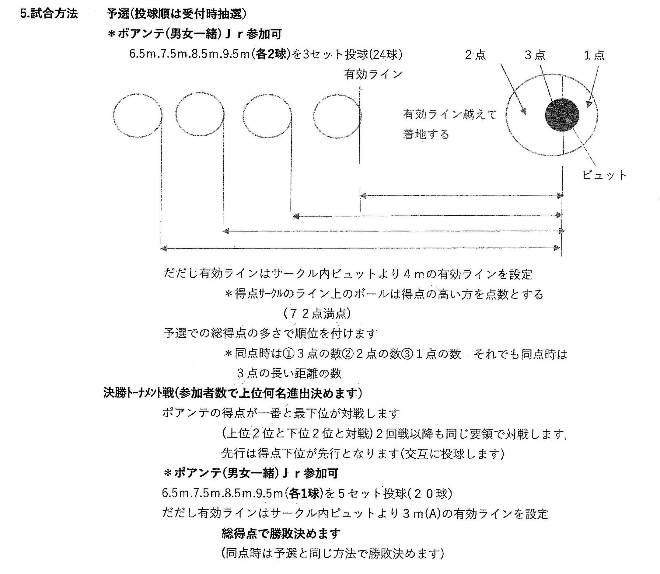 K03.jpg