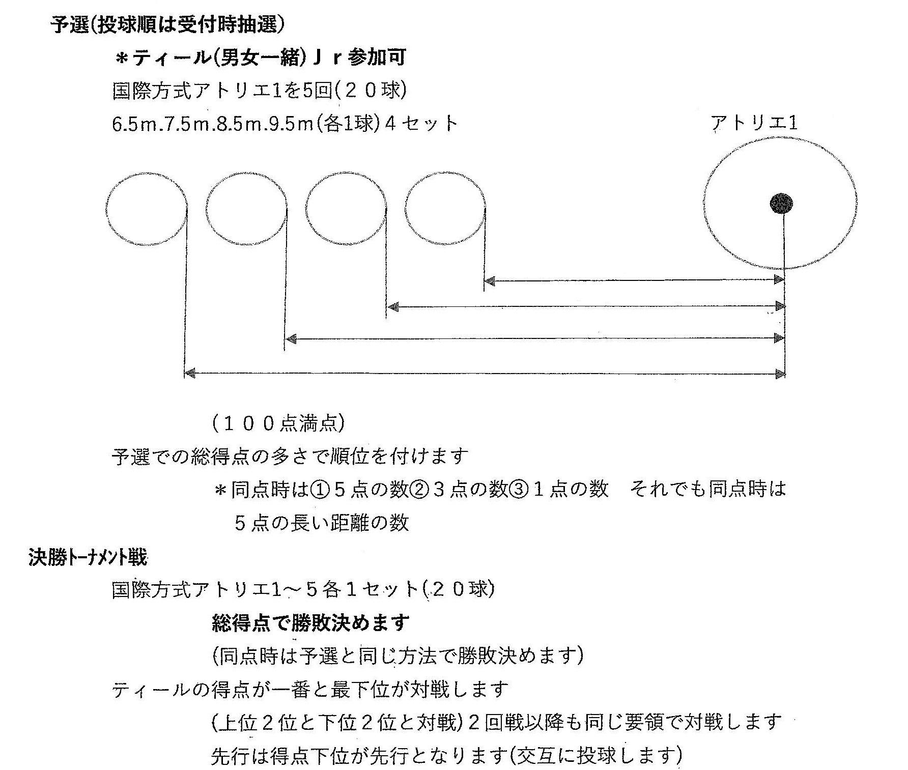 K04.jpg