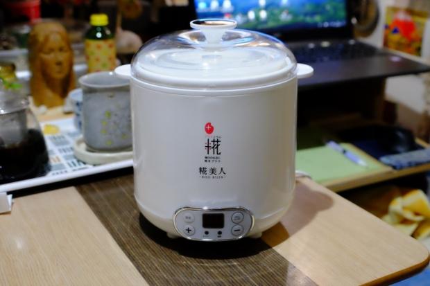 s-DSCF7508.jpg