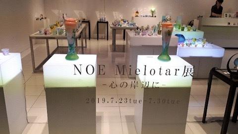 bunkamura_gallery1.jpeg