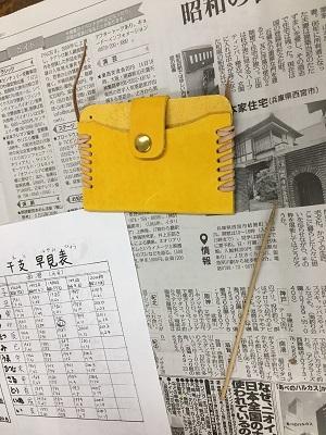 blog-2_2019082021260848a.jpeg