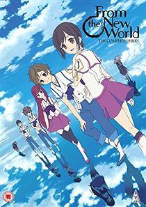 『新世界より』みたいなアニメ見たいんやけど
